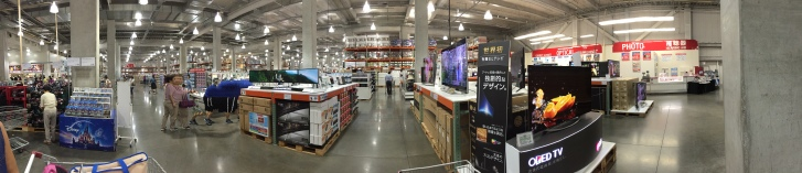 Yep, that's a Costco!