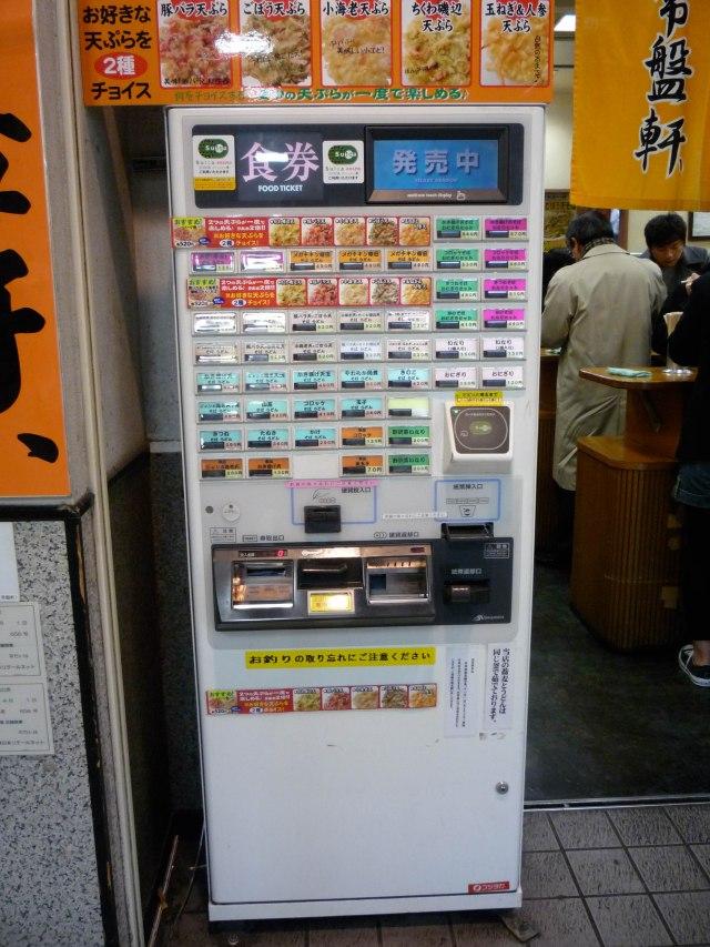 P1030020