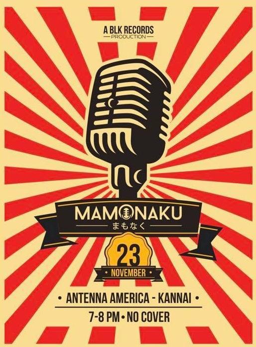 mamonakuposter23nov19antenna-e1556265466475.jpg